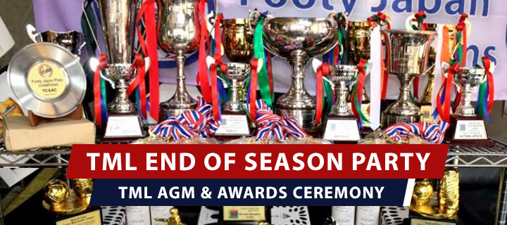 TML AGM and Awards 2017
