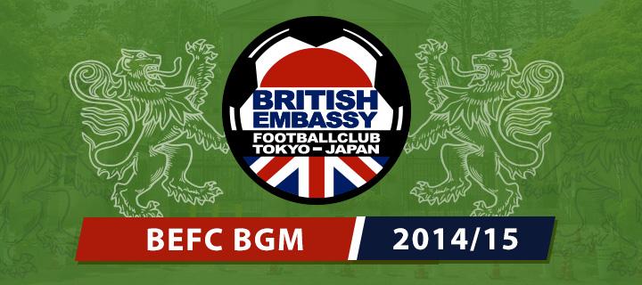 BEFC Japan - Bi-Annual Meeting 2014