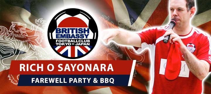 Rich Oppenheim Sayanara Party