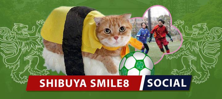 Shibuya8 Sports Socials