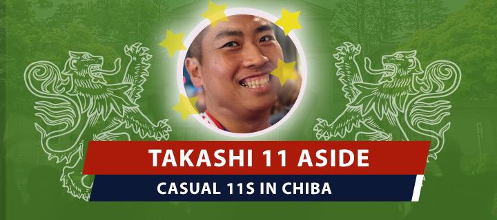 BEFC Takashi Football