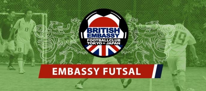 Embassy Futsal