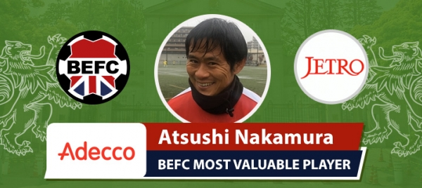 Adecco BEFC Most Valuable Player vs JETRO - Atsushi Nakamura