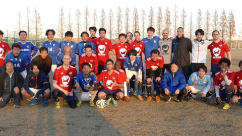 Embassy Challenge Cup 2015 -BEFC vs Kodansha