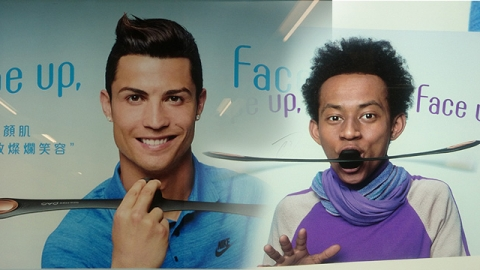 BEFC - Moctar and Ronaldo
