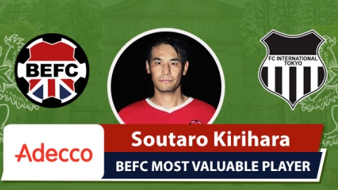 Adecco MVP BEFC vs FC International - Soutaro Kirihara