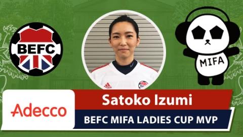 Adecco BEFC MVP MIFA 3rd Anv. Ladies Cup - Satoko Izumi