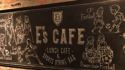 E's Sports Cafe project - Tama Center Japan