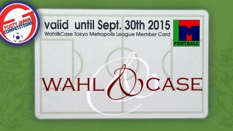 Wahl & Chase TML Card